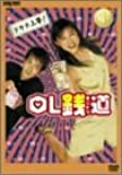 OL銭道 DVDボックス