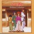 Rurouni Kenshin Brilliant Collection [Box set] [Import] [Audio CD] Soundtrack