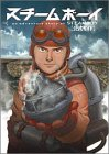 Price comparison product image An Adventure Story of Steamboy (Anime Guidebook - Japanese Edition)