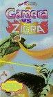 Gamera Vs.Zigra [VHS]