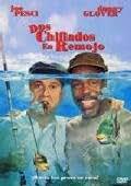 Dos Chiflados En Remojo [DVD]