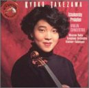Best Players Violins - Violin Concerto Review