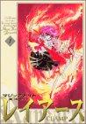 魔法騎士レイアース 新装版 (1) (KCデラックス)