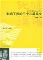 Diary of Anne Frank(Chinese Edition)
