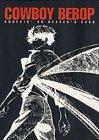 Cowboy Bebop Knockin' on heaven&#39s door Newtype presents (in Japanese)