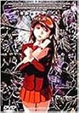 無限のリヴァイアス Vol.8 [DVD]
