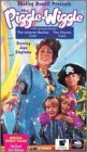 Mrs Piggle-Wiggle: The Answer-Backer Cure & The Chores Cure [VHS]