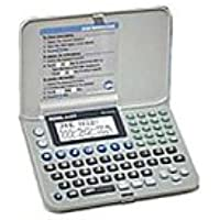 Royal Business Machines Electronic Organizer (DM3070)