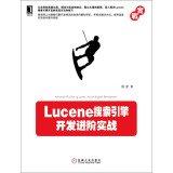 Download Advanced combat Lucene search engine development(Chinese Edition) PDF