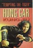 Shaolin Hung Gar Kung Fu Tempting Tiger DVD Vernon Rieta Buck Sam Kong