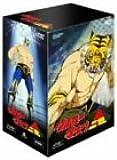 タイガーマスク二世 BOX [DVD]