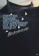 15TH ANNIVERSARY LIVE SINCE DEBUT 2004.10.22 in 代々木第一体育館の商品画像