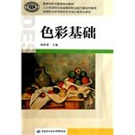 Download Color foundation(Chinese Edition) pdf