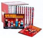 キテレツ大百科 DVD-BOX 3