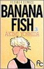 Banana fish 第3巻