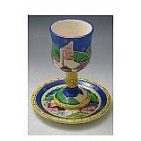 Ceramic Kiddush Stemmed Wine Goblet & Coaster <br>Jerusalem Design