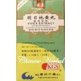 Ming Wan Mu Di Huang (Visex Extract (Ming Mu Di Huang Wan) 200 Pills)