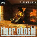 Tiger's Baku