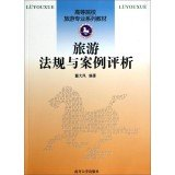 Read Online Travel regulations and case analysis universities tourism professionals textbook series(Chinese Edition) PDF ePub book