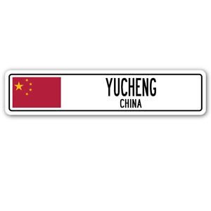 3 Pack: YUCHENG, CHINA Street Sign Sticker 3 Asian Chinese flag city country road - Sticker - Construction Toolbox, Hardhat, Lunchbox, Helmet, Mechanic, Luggage, Skateboard, Surfboard, Bumper