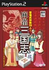 Mahjong Sangokushi [Japan Import]