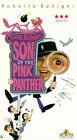 Son of Pink Panther [VHS]