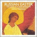 Russian Easter Liturgy by Alliance