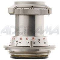 Amazon.com : Voigtlander Anniversary Heliar 50 f/3.5 Screw Mount Lens