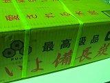 国産特級伊予オガ備長炭10㎏x9-----90㎏、9箱、最上級オガ備長炭、 B00LHNBMLK