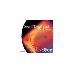 (Dreamcast Web Browser 2.0 with SegaNet & full version of Sega Swirl game)
