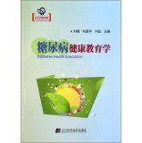Diabetes Health Education(Chinese Edition) ebook