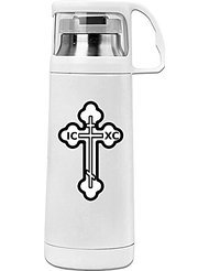 Serbian Orthodox Cross Cool Thermos Vacuum Insulated Stainless Steel ()