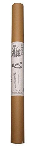 Ishikawa of Japanese paper WASHI Japanische traditionelle Papier Rolle Masayoshi 502-B Japanische Malerei für Holz Malerei · Holzschnitt Publishing Service Weiß Dosa 5 Stücke B075CM6YNB    Großer Räumungsverkauf