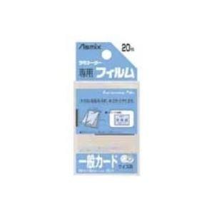 (業務用200セット) アスカ ラミネートフィルム BH-126 カード 20枚 B07PF9Y5PD