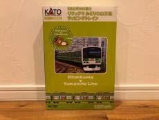 KATO E231系500番台「みどりのリラックマ電車」11両セット 10-1227 B07SVTMP53