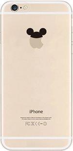 iPhone 8 / 7 Compatible , Colorful Rubber Flexible Silicone Case Bumper Fun Logo Mask - Bear Hat ()