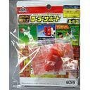 Beyblade Parts - Best Reviews Guide