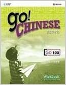 Book Go! Chinese - Go100 Workbook (Traditional Characters) (Chinese and English Edition)