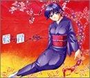 Ai Yori Aoshi Enishi V.1 Matsu (Limited) by Japanimation (2003-11-27)