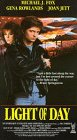 Light of Day [VHS]