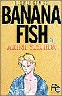 Banana fish 第9巻