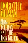 Mrs. Pollifax and the Lion Killer, Dorothy Gilman, 0449909557
