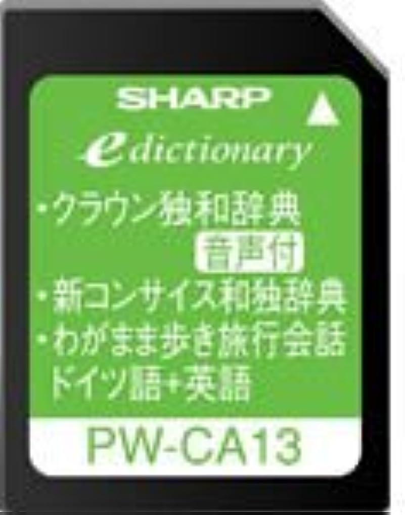 ラベルもしむちゃくちゃカシオ 電子辞書 追加コンテンツ microSDカード版 現代ポルトガル語辞典 現代日葡辞典 ゼロから始めるポルトガル語 XS-HA06MC