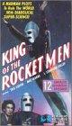 King of the Rocketmen [VHS]