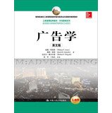 img - for Business Administration from the classic textbook Marketing Series: Advertising ( English)(Chinese Edition) book / textbook / text book