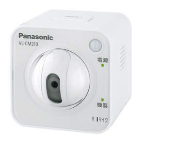 パナソニック センサーカメラ 屋内タイプ VL-CM210 B0026A75NM
