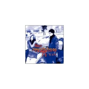 [CD]愛の群像 オリジナルサウンドトラック