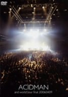 Amazon.co.jp | and world tour ...