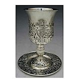 Silver Plated Jerusalem Kiddush Cup - Optional Personalization (Not Personalized)