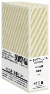 激安 ルイスブニュエル DVD-BOX B0016LG6A0 5 5 (のんき大将/乱暴者/エル) B0016LG6A0, 沖縄お土産土産の通販 沖縄宝島:3e5ecf1b --- a0267596.xsph.ru